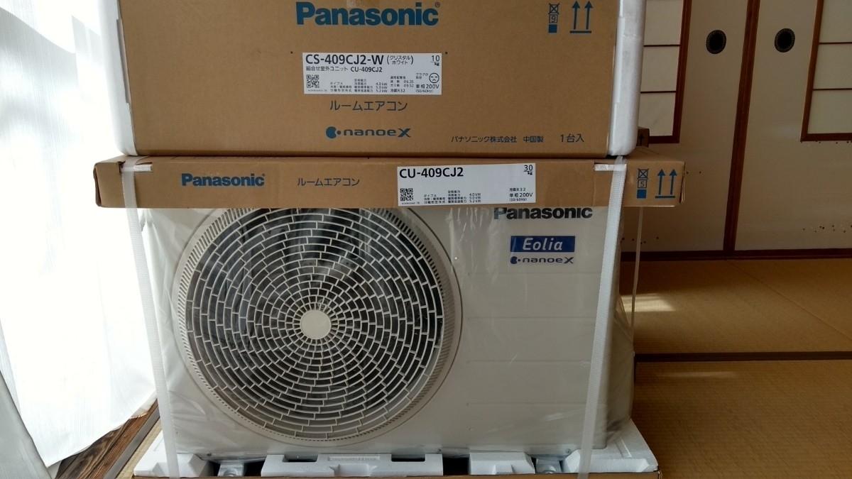 パナソニック ルームエアコン19年度モデル Jシリーズ XCSー409CJ2 室内機CSー409CJ2 室外機CUー409CJ2 単相200V ナノイーX搭載 未開封品 2