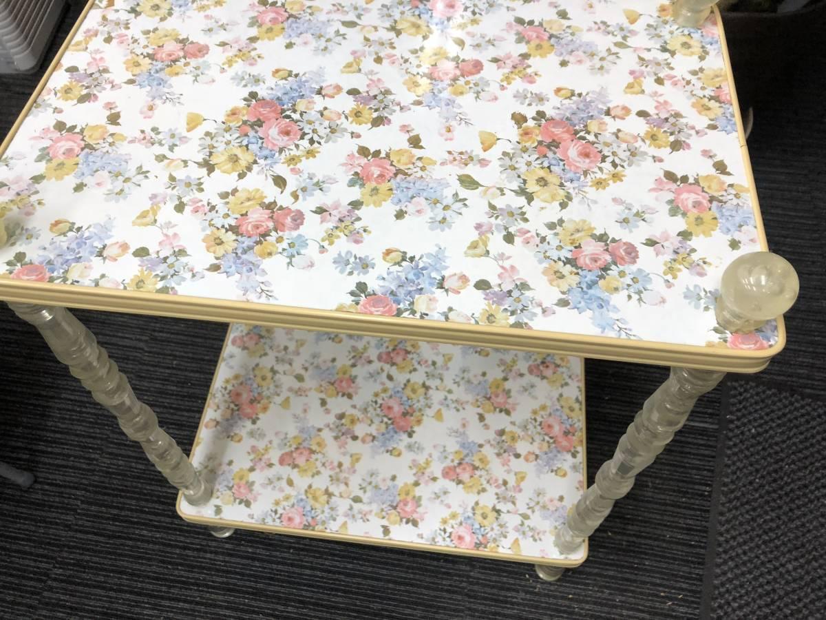 年代物 昭和レトロ ポップ 二段 キッチンワゴン 花台 飾り棚 サイドテーブル 花柄 白 ホワイト