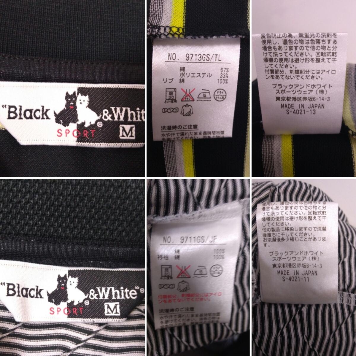 近年モデル 吸水速乾 極美品 BLACK&WHITE ボーダー 総柄 半袖ポロシャツ メンズM ブラック&ホワイト ゴルフウェア 国内正規品 190314_画像7