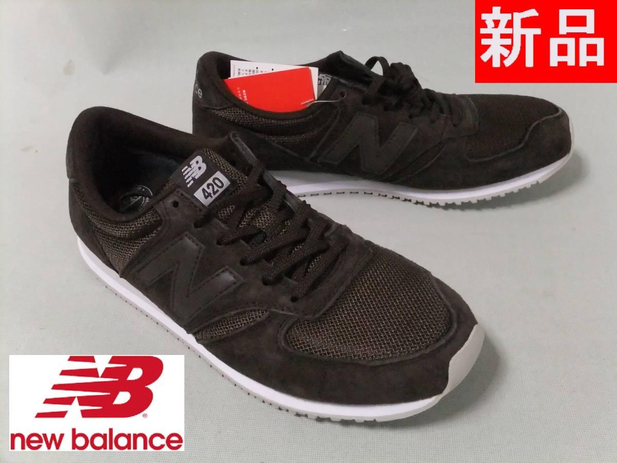 b9209b8c5a018 代購代標第一品牌- 樂淘letao - 新品ニューバランスU420 BRN 26.5cm new balance