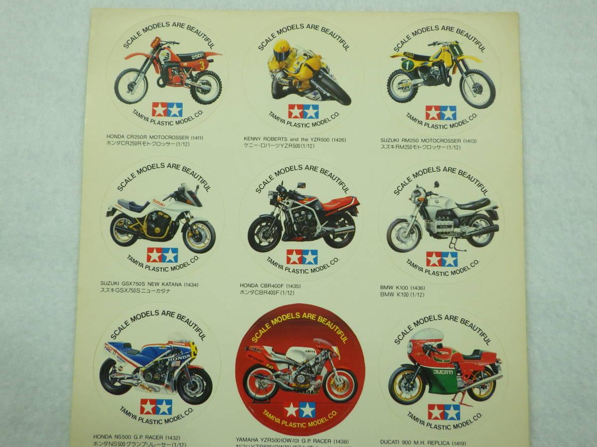 絶版品 小鹿タミヤ1/12 オートバイ シール デカール ステッカー NSR500 YZR500 NS500 ANTIQUE TAMIYA STICKER DECAL _画像2