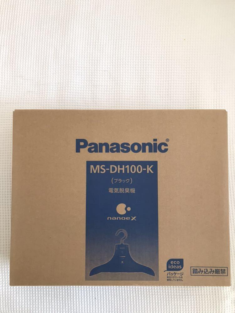 パナソニック 電気脱臭機 MS-DH100