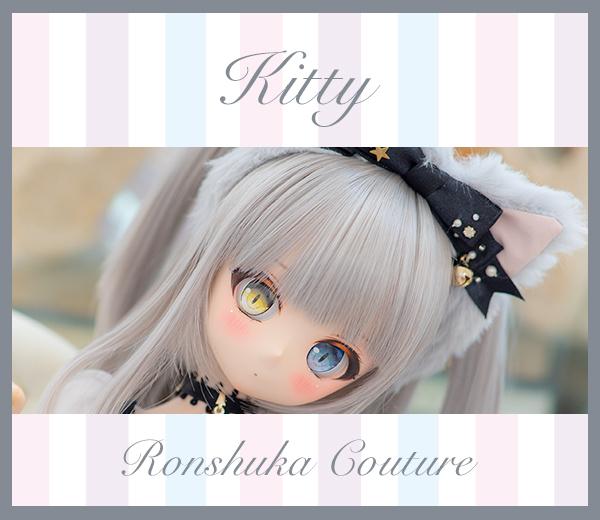 DDH-01 カスタムヘッド ノーマル肌(難あり) ~Kitty ~ RonshukaCouture