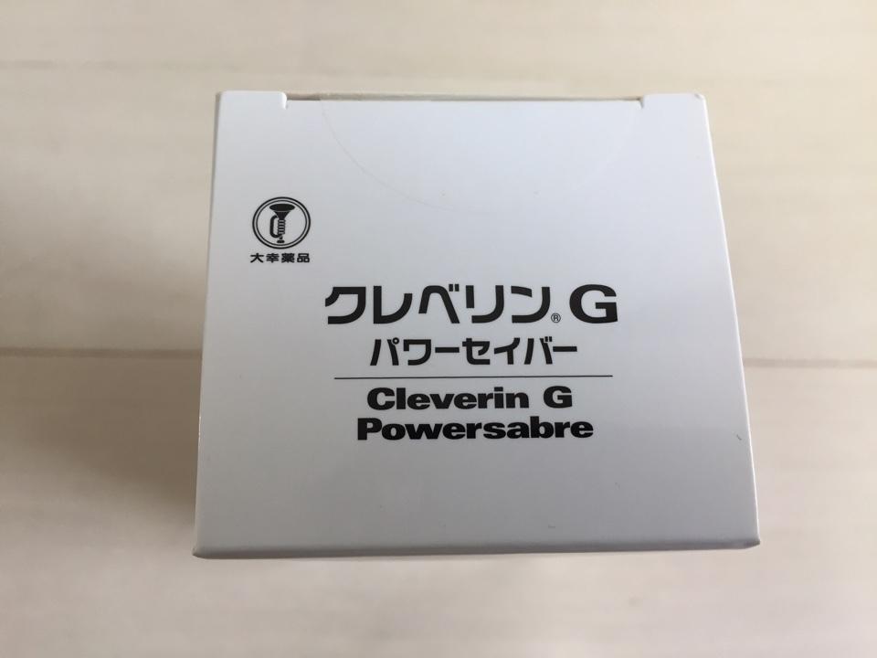 ■新品■クレベリンGパワーセイバー■ペンタイプ■_画像5