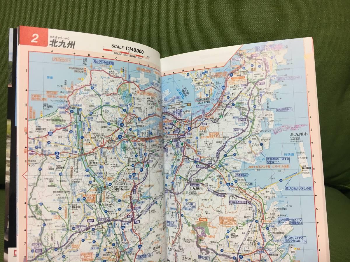 ツーリングマップル 九州・沖縄 2016年 地図 昭文社_画像6