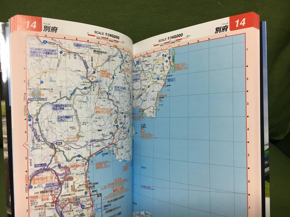 ツーリングマップル 九州・沖縄 2016年 地図 昭文社_画像7