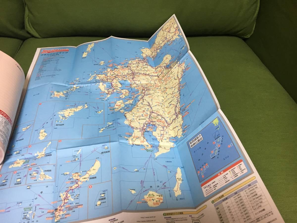 ツーリングマップル 九州・沖縄 2016年 地図 昭文社_画像8