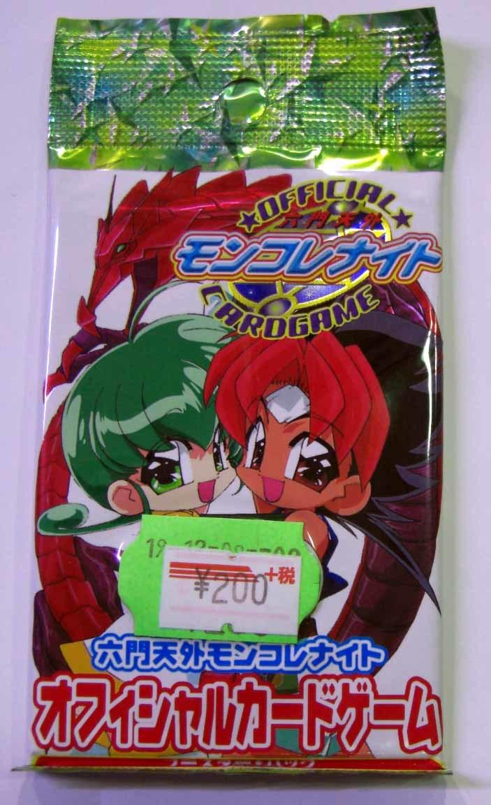 【処分品】 六門天外モンコレナイト オフィシャルカードゲーム ブースター 16パック_画像2