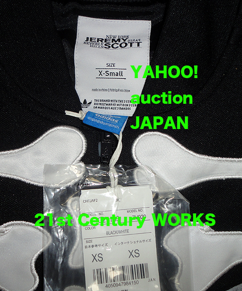 adidas Jeremy Scott ジェレミー 骨 ボーン BONE TT XS 偽物注意_現物です。