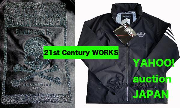 adidas originals x mastermind JAPAN シェルジャケット M_画像1
