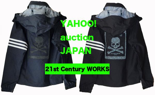 adidas originals x mastermind JAPAN シェルジャケット M_画像2