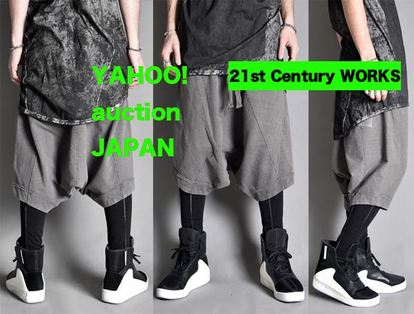 Y-3 16SS HAYWORTH MID ブーツ スニーカー 黒 27.5_画像5