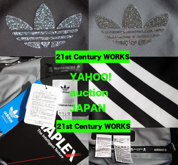adidas originals x mastermind JAPAN シェルジャケット M_画像3