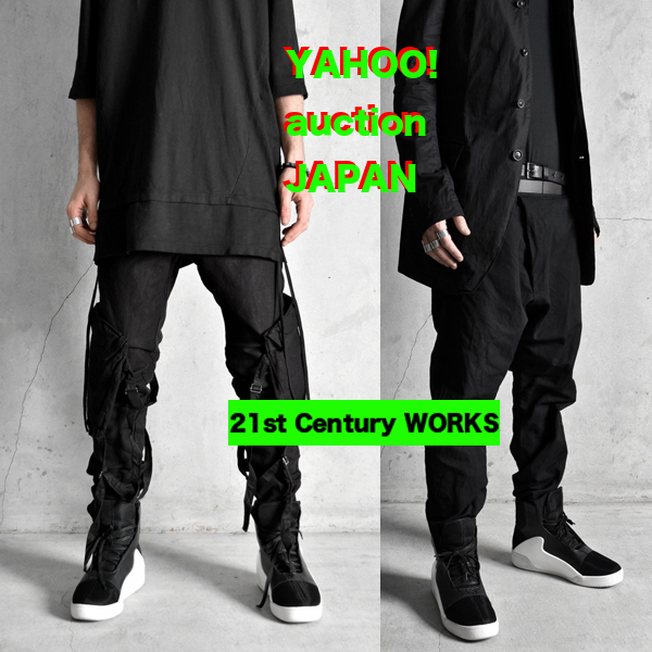 Y-3 16SS HAYWORTH MID ブーツ スニーカー 黒 27.5_画像3