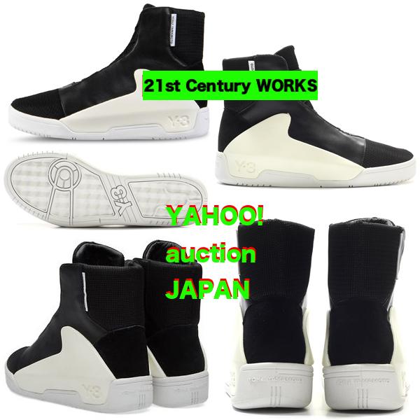 Y-3 16SS HAYWORTH MID ブーツ スニーカー 黒 27.5_画像7