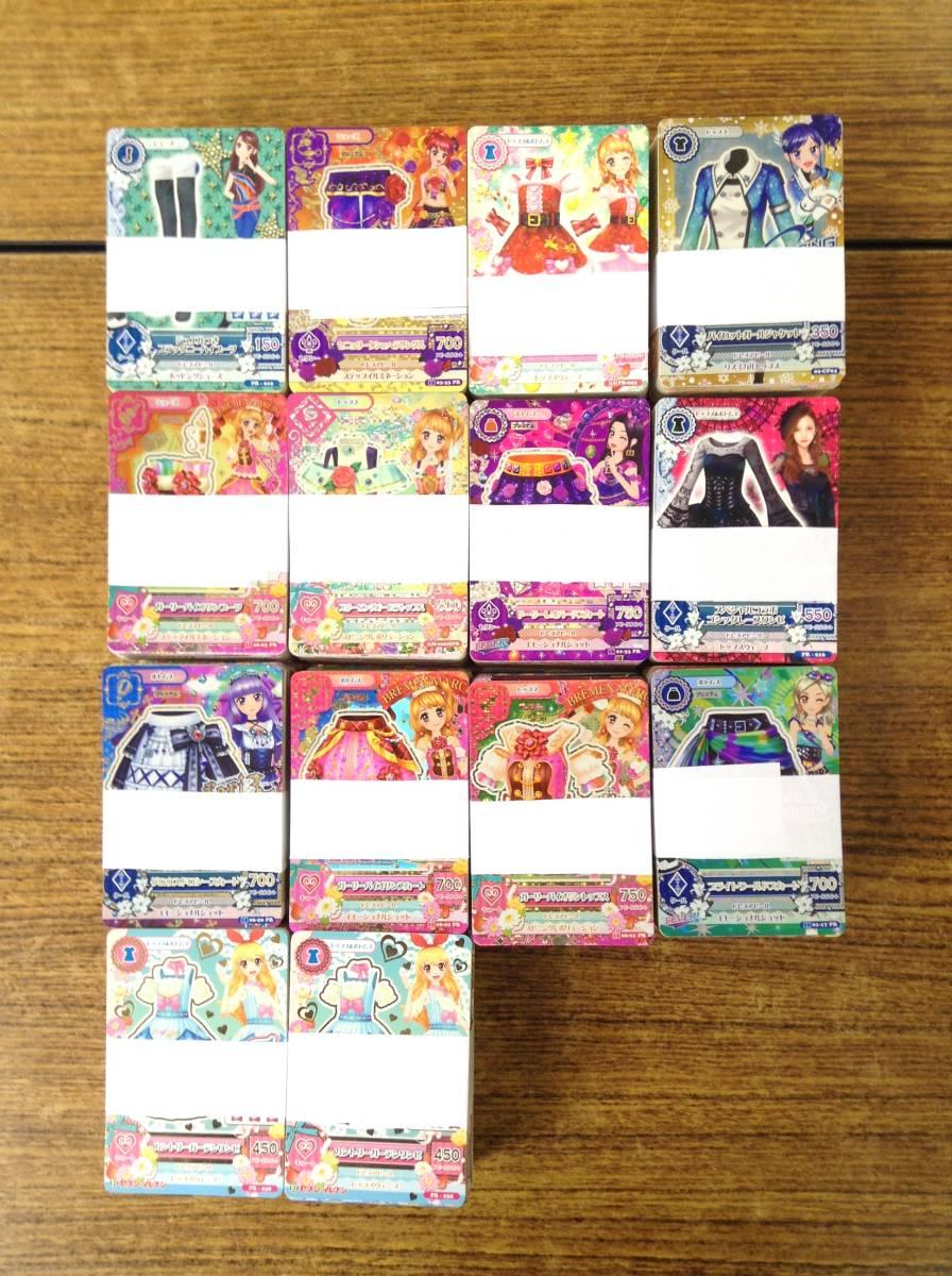 1116024002 処分品 アイカツ! 約4600枚セット まとめ売り カード トレカ 大量 トレーディングカードゲーム_画像2