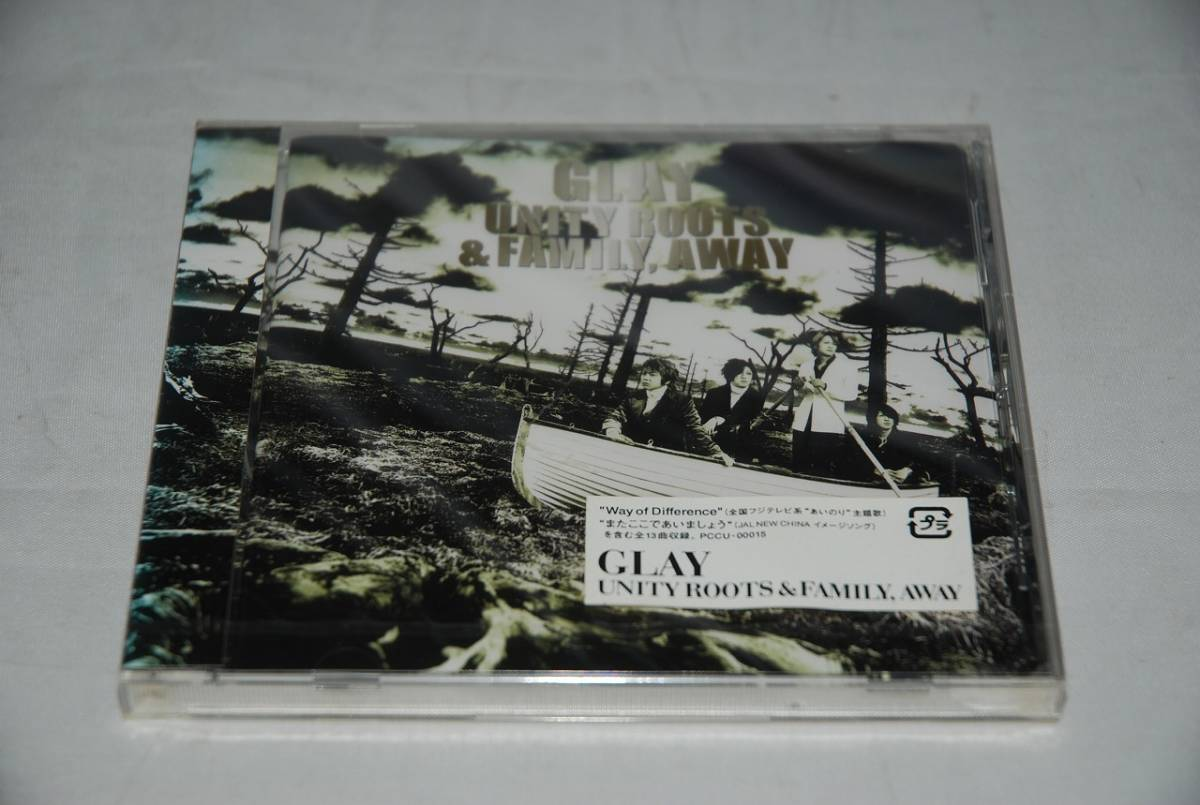 【新品】GLAY UNITY ROOTS&FAMILY,AWAY CD 検索:Way of Difference TERU TAKURO HISASHI JIRO_画像1