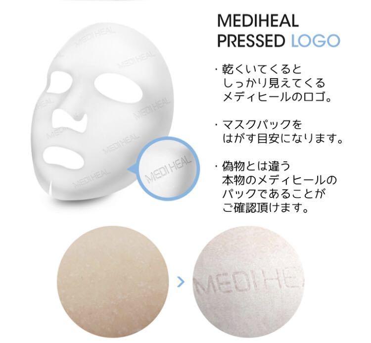 ◆送料無料◆メディヒール VITA N.M.F アクアリングアンプル 20枚 ビタミンC誘導体 美白 潤い 保湿 ビタ NMF_画像4