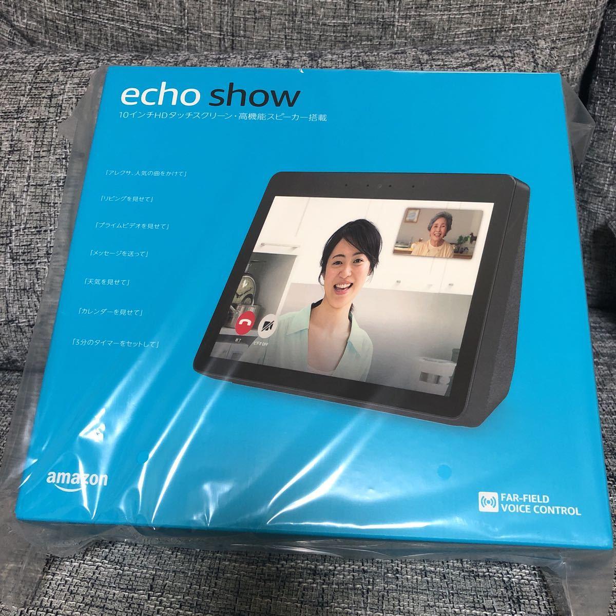 新品 Amazon Echo Show (エコーショー) 第2世代 - スクリーン付きスマートスピーカー with Alexa チャコール_画像1