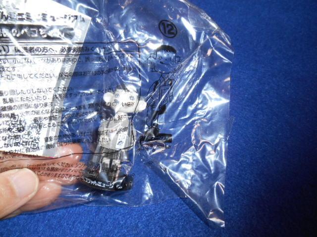 ♪ペコちゃん ミニミニミュージアム♪不二家100th ペコちゃん60th記念企画♪首振り人形シリーズ♪⑫秘密のペコちゃん♪_画像1