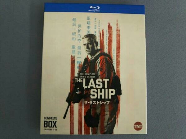 ザ・ラストシップ<サード・シーズン>コンプリート・ボックス(Blu-ray Disc)_画像1