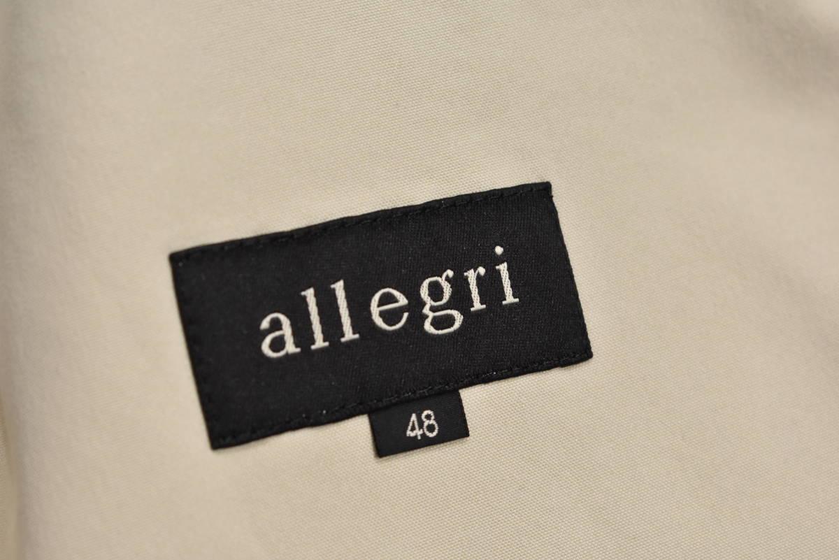 アレグリ【allegri】M-65 コットンジャケット ベージュ L~XLサイズ程度_画像8