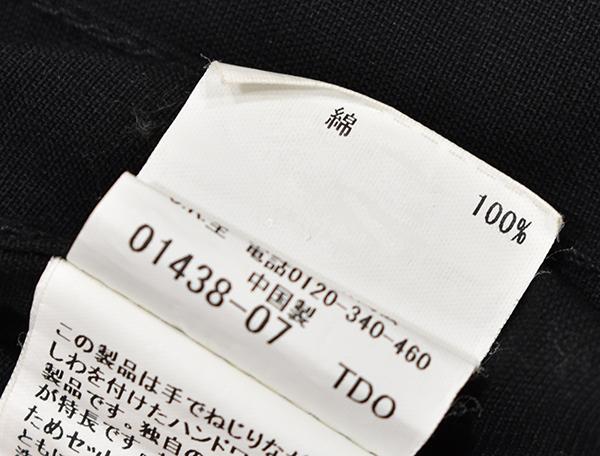 バーバリーブラックレーベル 【BURBERRY BLACK LABEL】 裏地チェック ジップコットンシャツジャケット/黒 Mサイズ_画像10