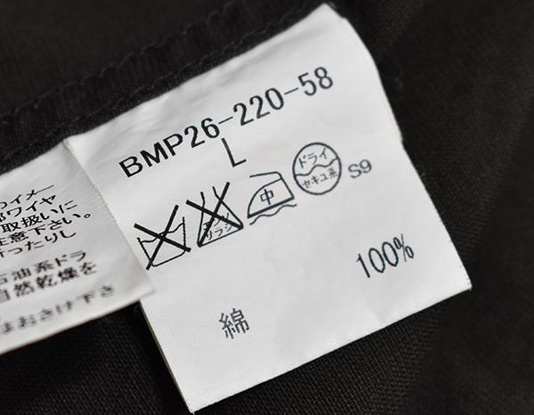 バーバリーブラックレーベル 【BURBERRY BLACK LABEL】 裏地チェック コットンシャツジャケット/茶 L_画像7