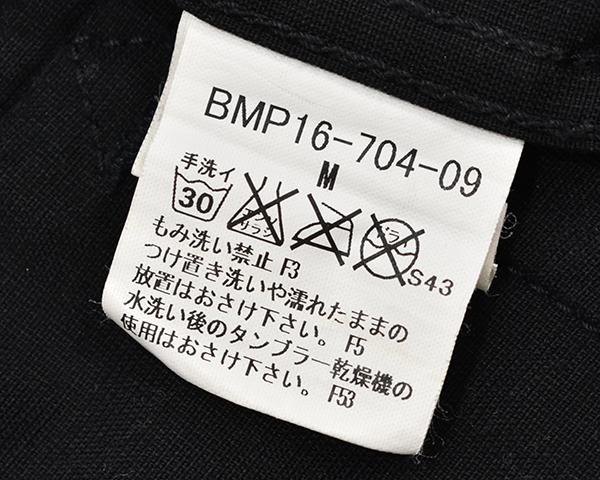 バーバリーブラックレーベル 【BURBERRY BLACK LABEL】 裏地チェック ジップコットンシャツジャケット/黒 Mサイズ_画像9