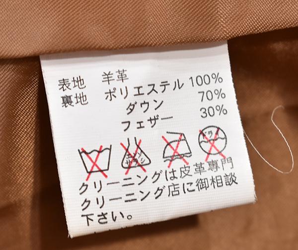 定価6万円 リゲル 【RIGEL】キャメル 羊革 レザーダウンジャケット/Lサイズ_画像7
