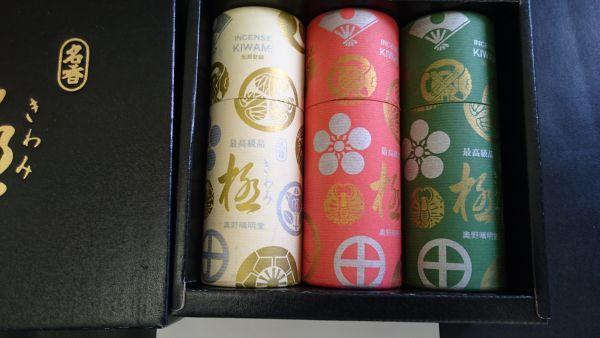 ☆未使用 線香 ⑨ 奥野晴明堂 極シリーズ 1箱☆_画像3