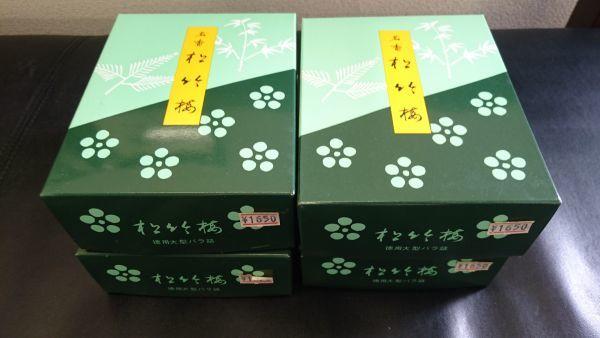 ☆未使用 線香 ⑫ 孔官堂 名香 松竹梅 徳用大型バラ詰め 4箱☆