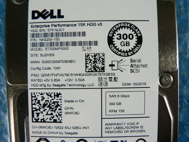 1FIC // Dell 06WC9D 300GB 2.5インチ SAS 6Gb 15K(15000)rpm (Enterprise Performance ST300MP0005) // Unisys ES3000 3530T G3 取外_画像2