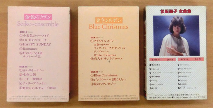 【送料無料】松田聖子★ベストカセット:全曲集と金色のリボン2巻組 3本セット_画像3