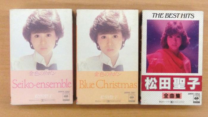 【送料無料】松田聖子★ベストカセット:全曲集と金色のリボン2巻組 3本セット