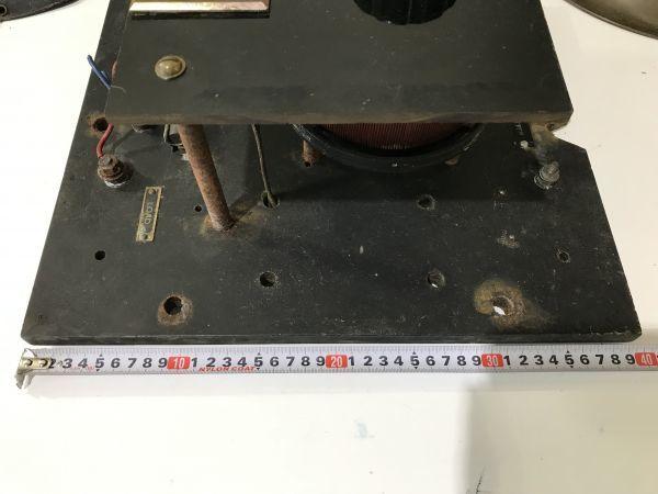 ◇◆E-131 蓄音機部品 変圧機 ラッパ ◆◇_画像5