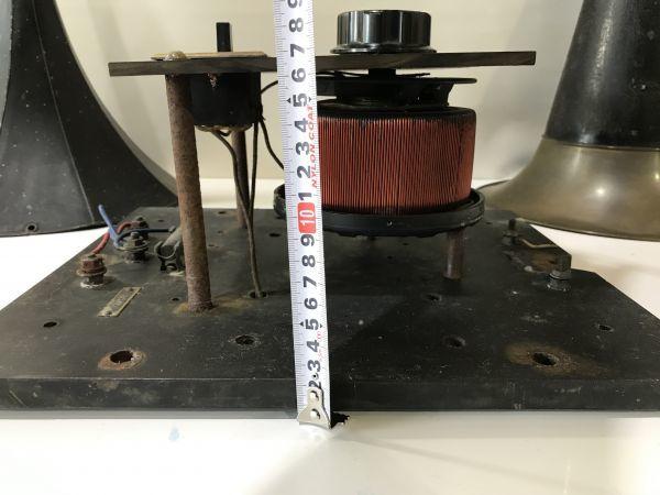 ◇◆E-131 蓄音機部品 変圧機 ラッパ ◆◇_画像7