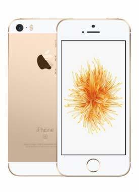 【新品・未開封】Apple iPhone SE 32GB ゴールド/Gold SIMフリー 保証あり【送料無料】