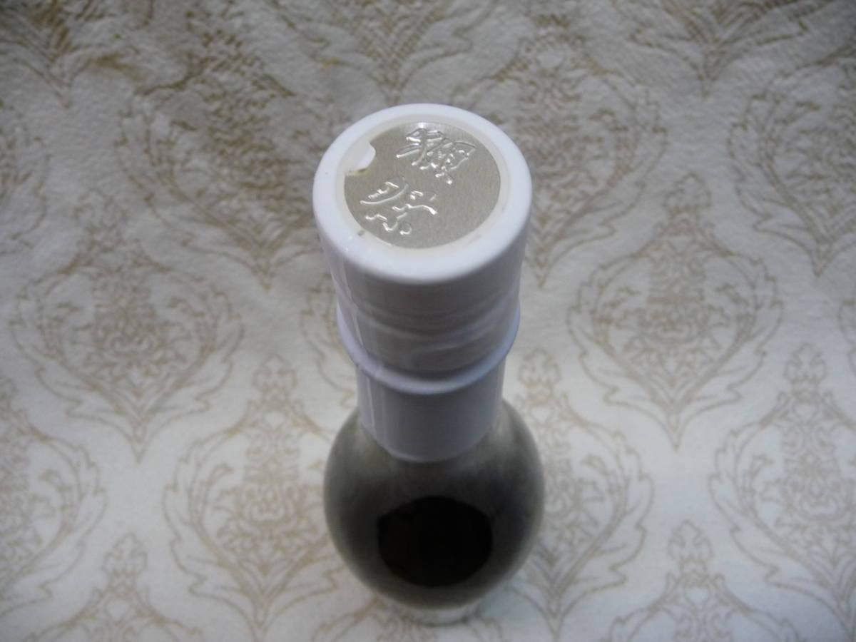 ◆獺祭◆純米大吟醸48◆寒造早槽◆日本酒◆720ml◆2018.11◆未開栓◆_画像4