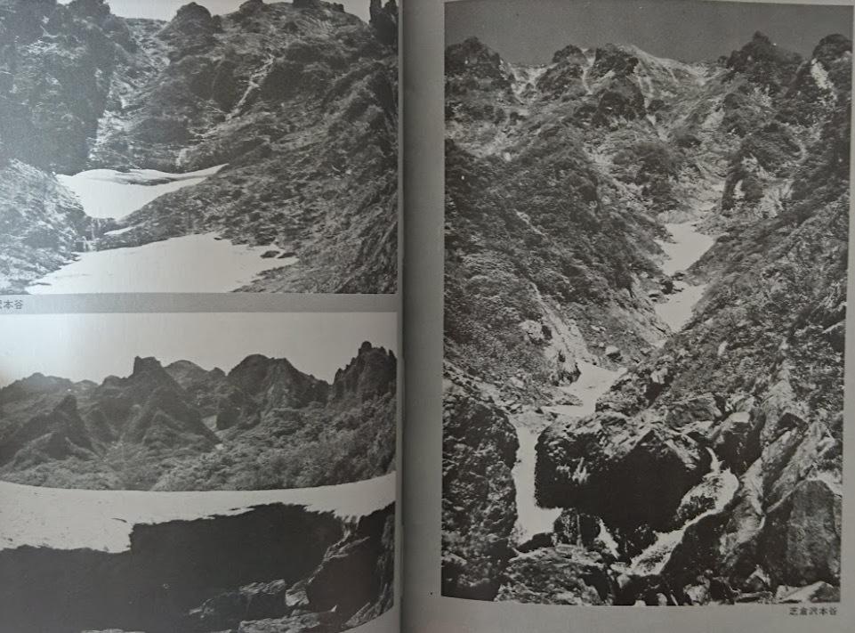 谷川岳の岩場 - ルート図解集_画像2