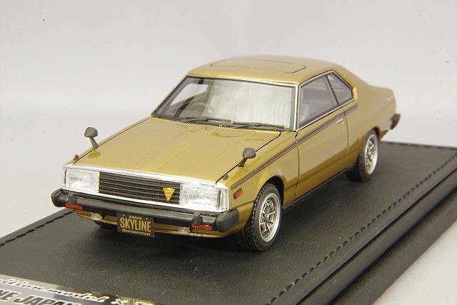 イグニッションモデル x トミーテック 1/43 日産 スカイライン 2000 GT-ES ゴールデンカー T-IG4307 / 西部警察 ジャパン C210 _画像1
