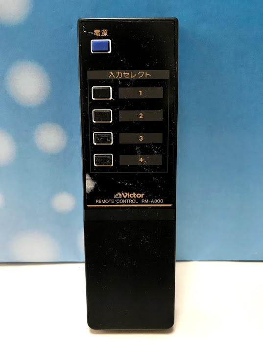 ビクター RM-A300 JX-S300用リモコン セレクター用リモコン 管理番号T-312_画像1