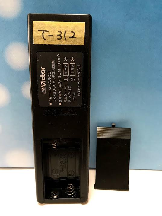 ビクター RM-A300 JX-S300用リモコン セレクター用リモコン 管理番号T-312_画像2