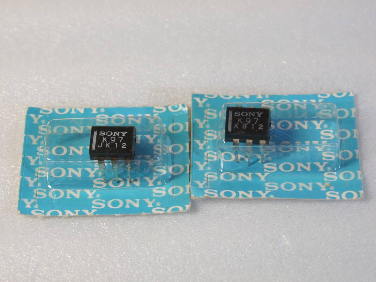 金田式アンプ用FET SONY 2SK97 未使用品2個