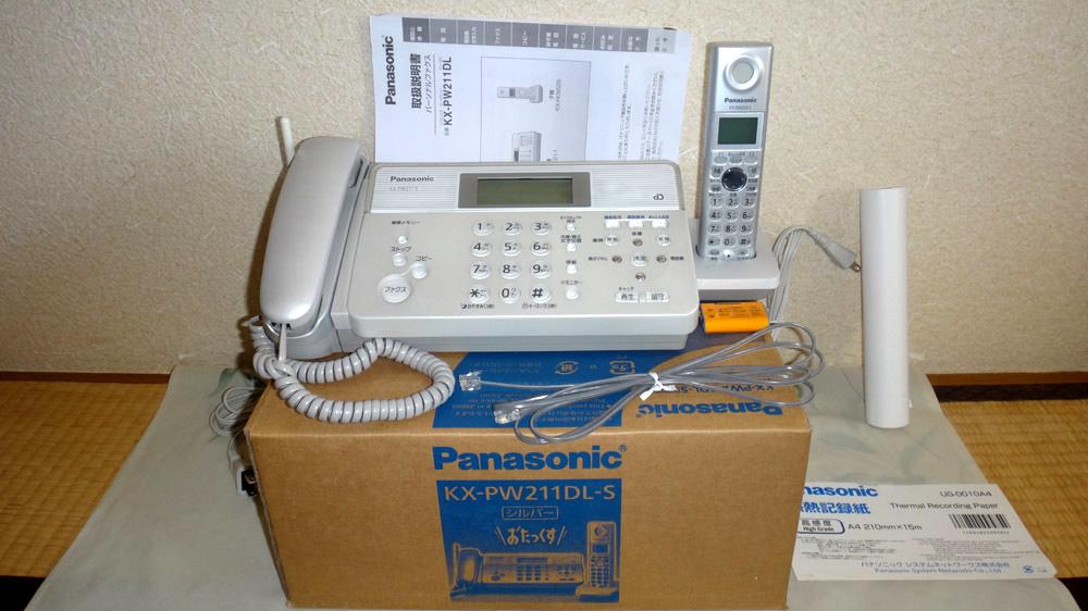 新品 パナソニック 感熱紙ファクス電話機(子機1台付き) KX-PW211DL-S Panasonic おたっくす