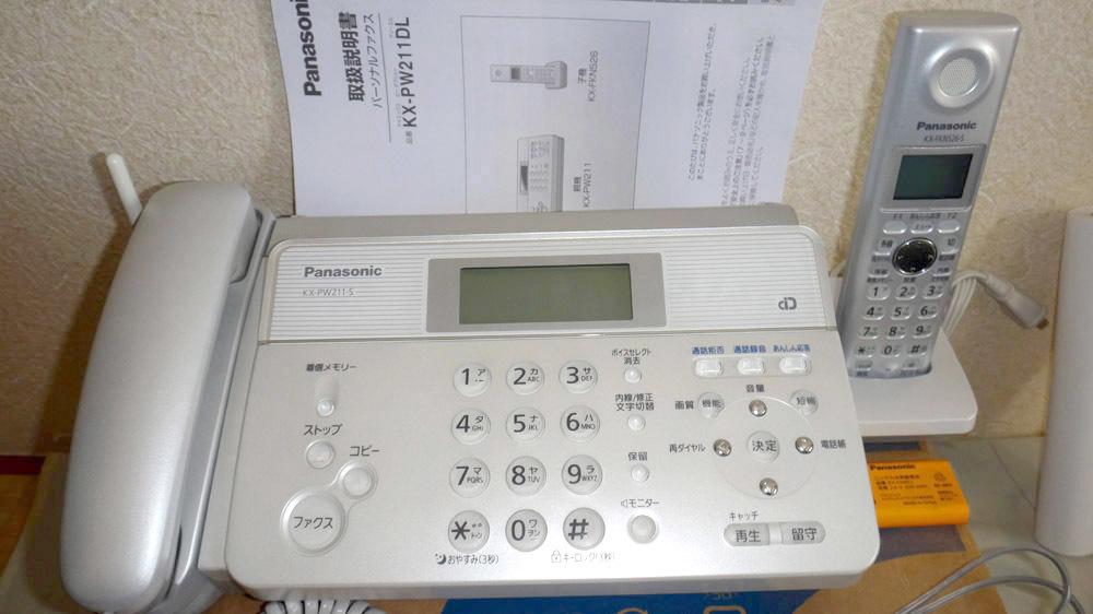 新品 パナソニック 感熱紙ファクス電話機(子機1台付き) KX-PW211DL-S Panasonic おたっくす_画像2
