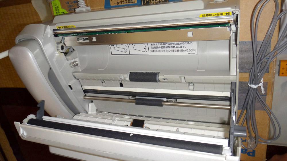 新品 パナソニック 感熱紙ファクス電話機(子機1台付き) KX-PW211DL-S Panasonic おたっくす_画像4