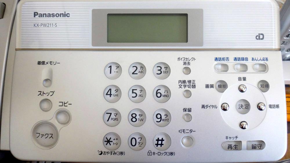 新品 パナソニック 感熱紙ファクス電話機(子機1台付き) KX-PW211DL-S Panasonic おたっくす_画像6