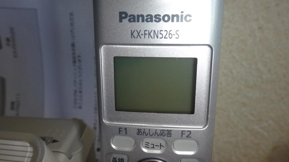 新品 パナソニック 感熱紙ファクス電話機(子機1台付き) KX-PW211DL-S Panasonic おたっくす_画像10