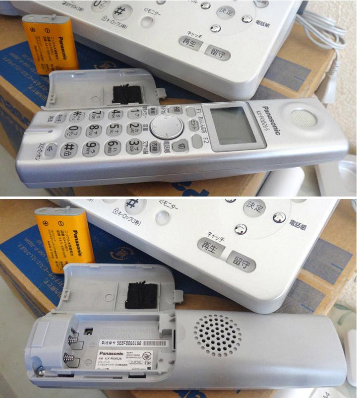 新品 パナソニック 感熱紙ファクス電話機(子機1台付き) KX-PW211DL-S Panasonic おたっくす_画像9